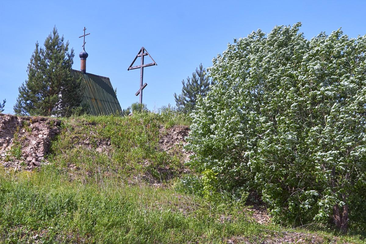Ильменский глинт