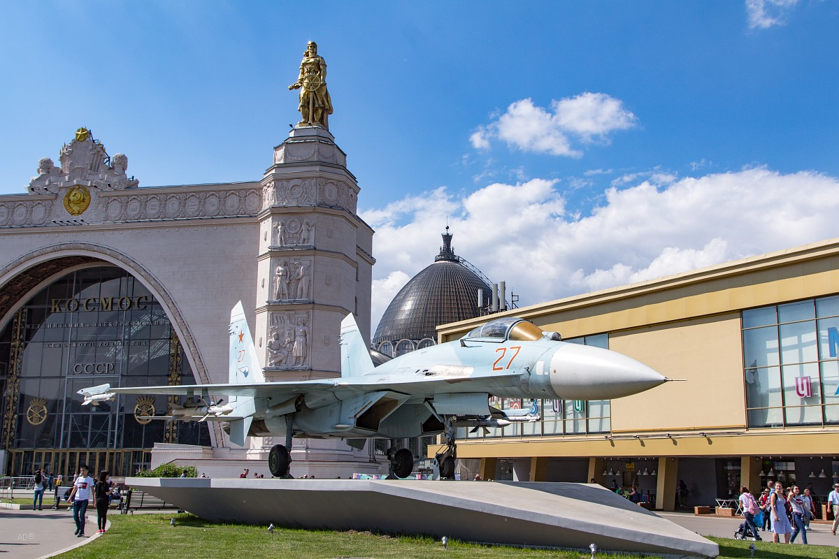 Москва 2019-05-26