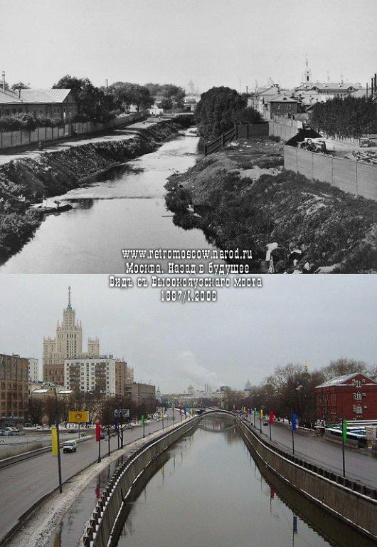 москва - в 740 и 860 лет