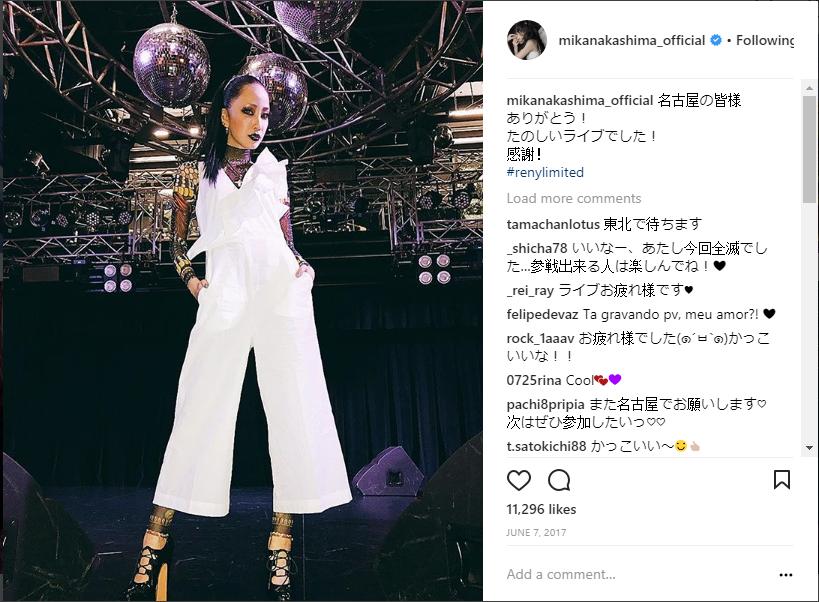 Instagram meisa kuroki Meisa Kuroki