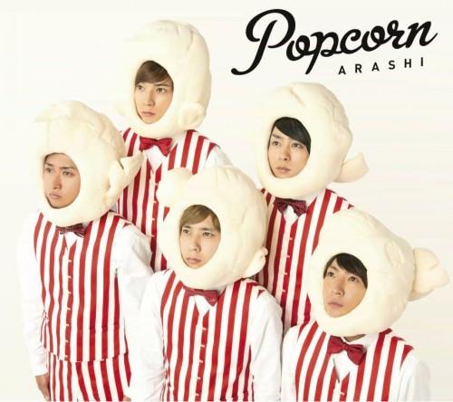 Popcorn's Cover