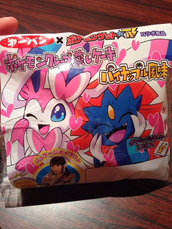 Sylveon and weavile