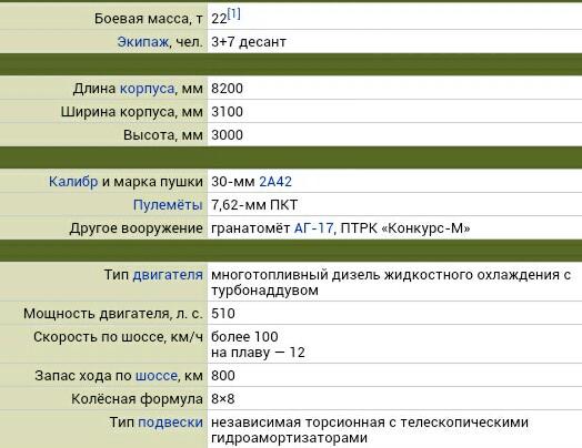 IMG_20121023_003116