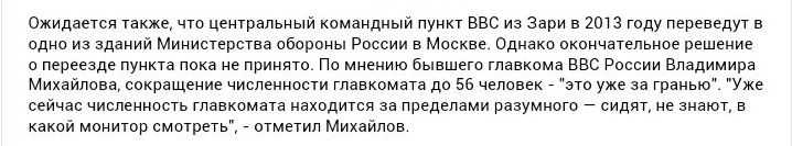IMG_20121024_005547