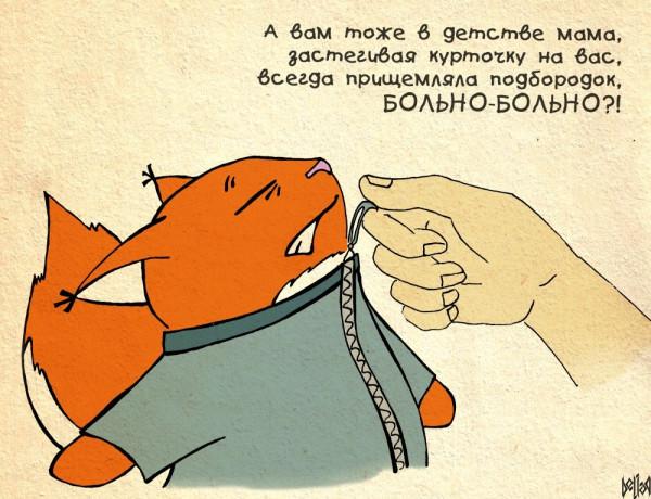 Картинки по запросу Картинки от Леси Гусевой. Крошка Ши