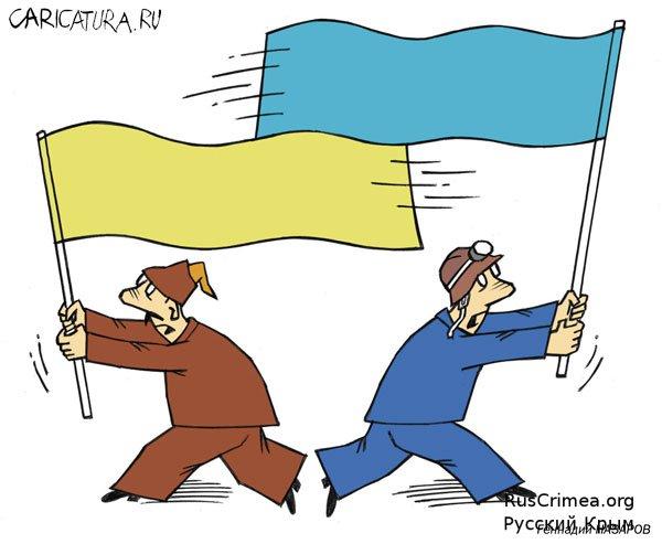 1296992758_ukraina