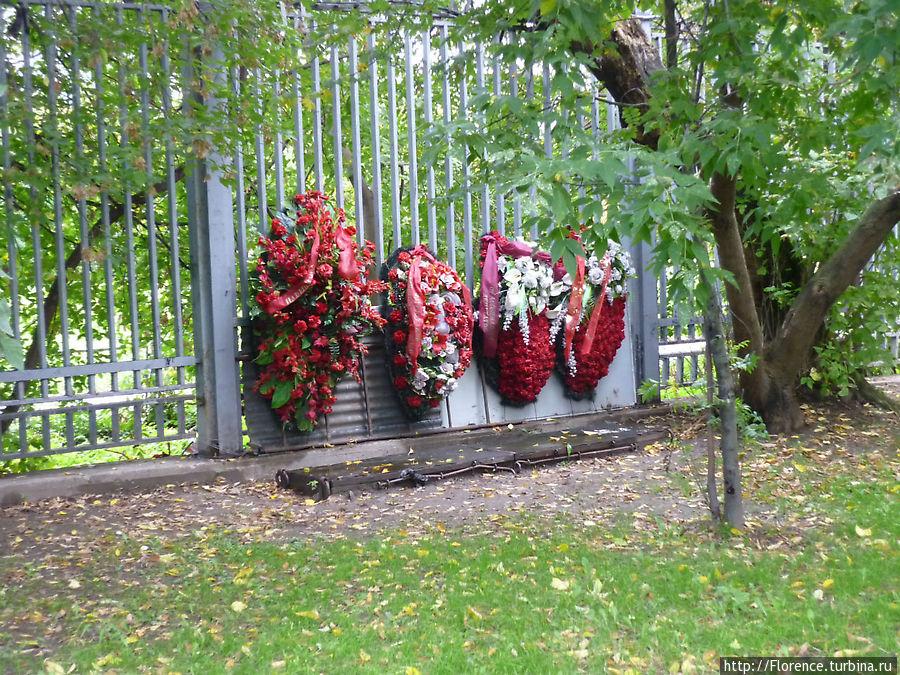 Memorial-zhertvam-sobytiy