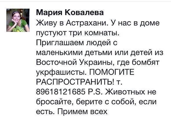 10484558_4195994033952_2677138424852110247_n