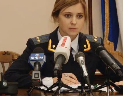 I.o.-prokurora-Kry-ma-Natal-ya-Poklonskaya