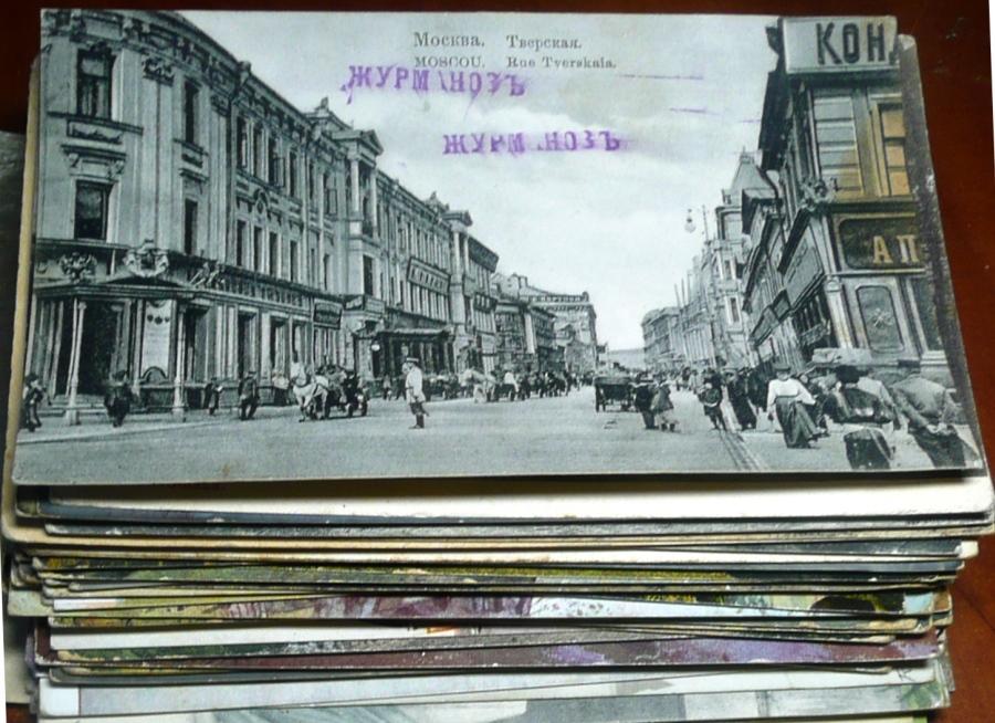 старин открытки (3).JPG