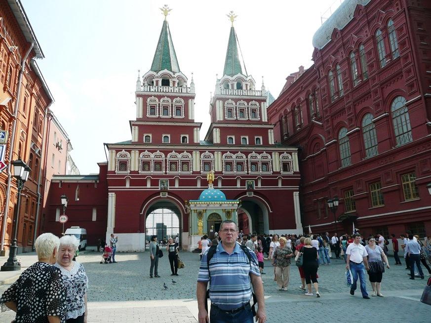 1 - Москва (01)