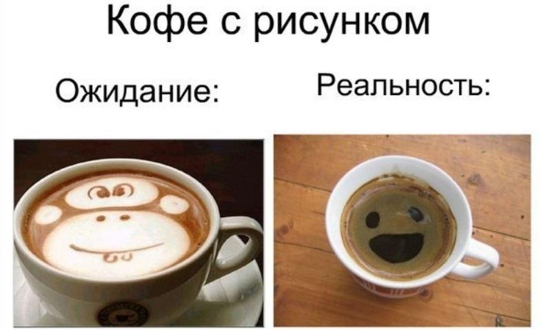кофе юмор 2