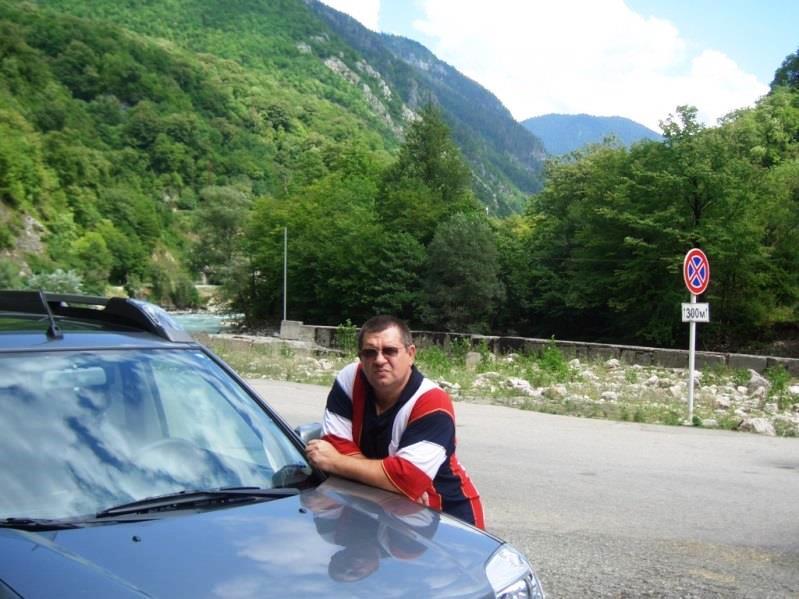 дорога на озеро Рица  (1)