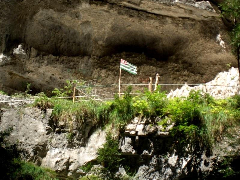 дорога на озеро Рица  (9)