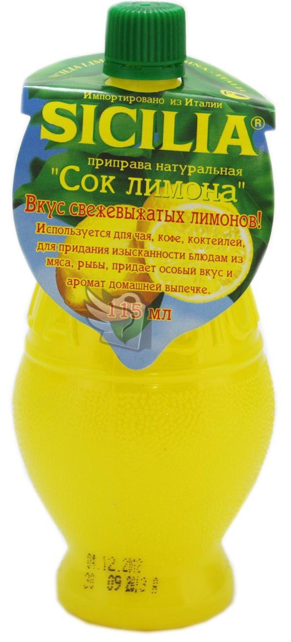 лимон 17