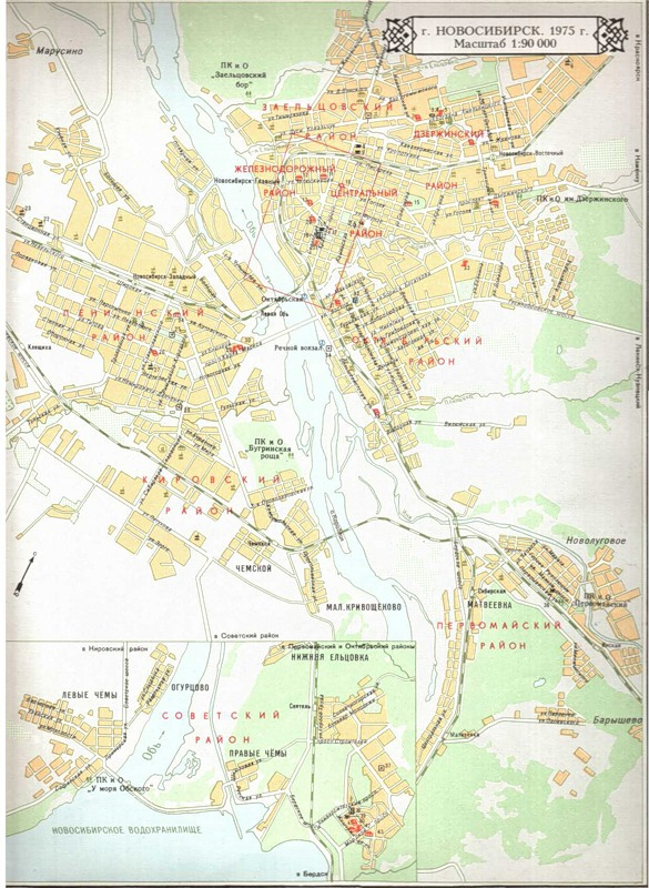 1975 г. Карта Новосибирска