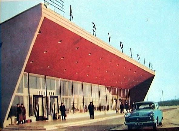 Аэропорт, 1965