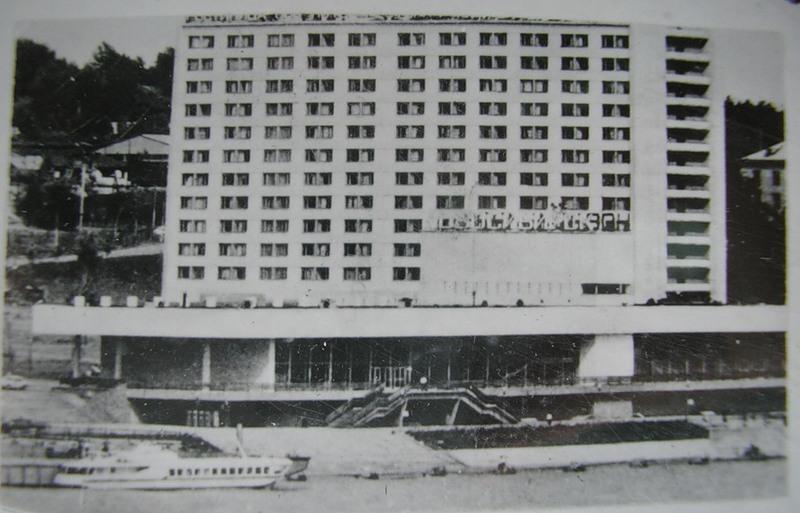 Гостиница Обь и Новосибречпорт