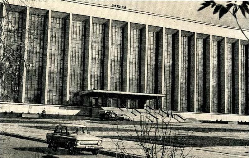 ГПНТБ 1966