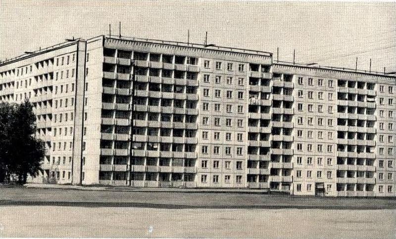 Кропоткинский жилмассив, 70-е