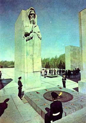 Монумент, 70-е
