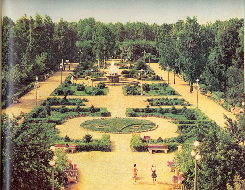Парк на красной горке, 1965