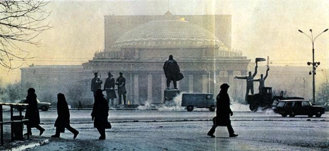 пл. Ленина, 1976