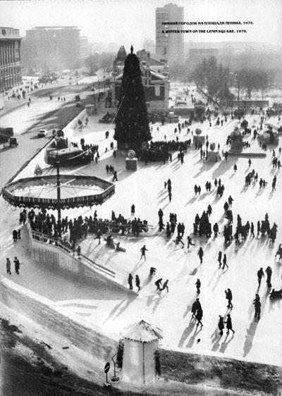 Площадь Ленина, Новый год