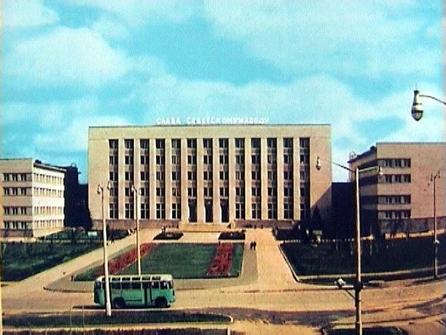 Слава советскому народу