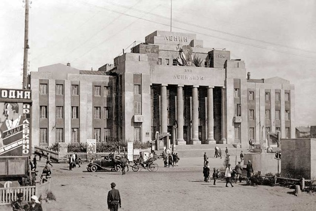 1925 г. - Дом Ленина