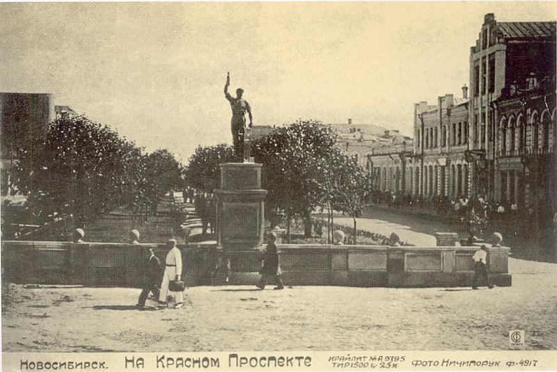 Бульвар на Красном (1930-е)