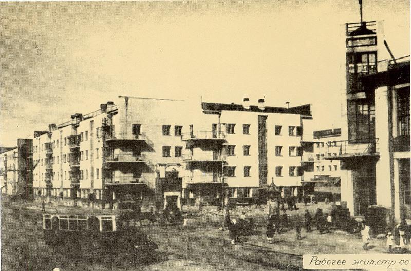 Возле ж/д вокзала (1930-е)