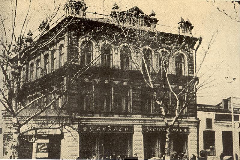 Дом Ежова (1950-е)