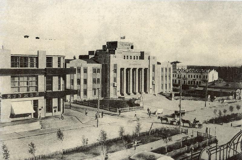 Дом Ленина, 1920-е годы