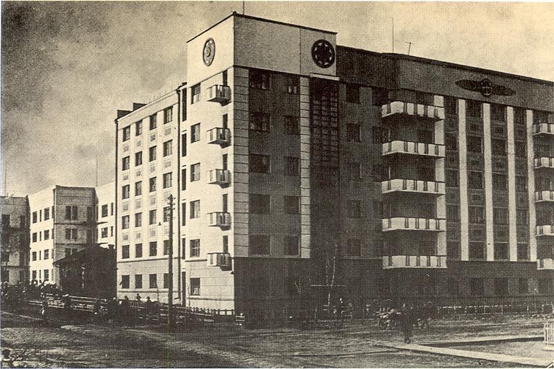 Каменская, 16 (1930-е)