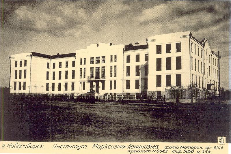 Кирова, 103 (1930-е)