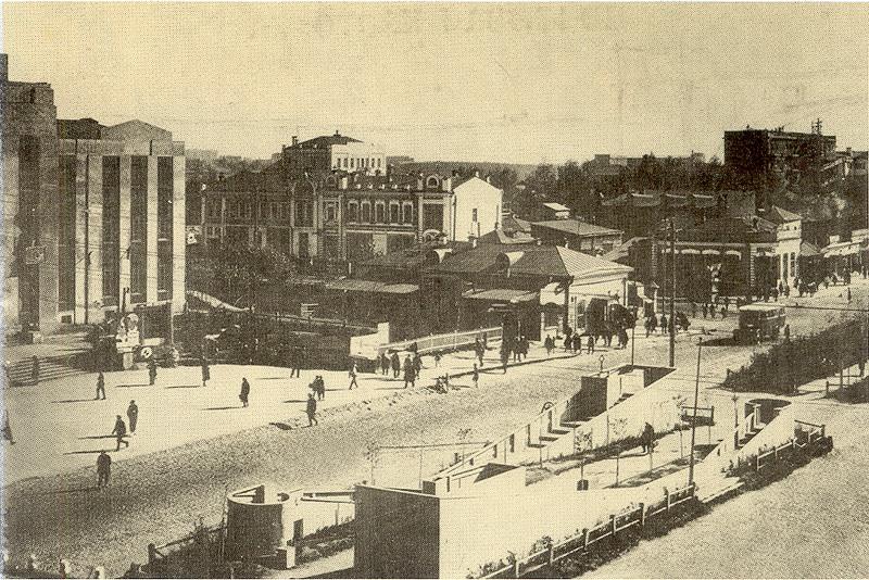 Красный пересечение с Горького (1930-е)