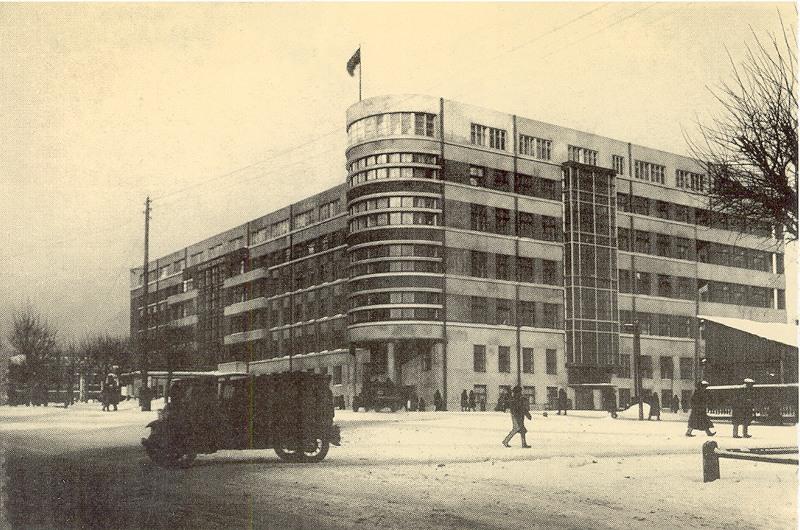 Красный проспект, 18 (1930-е)
