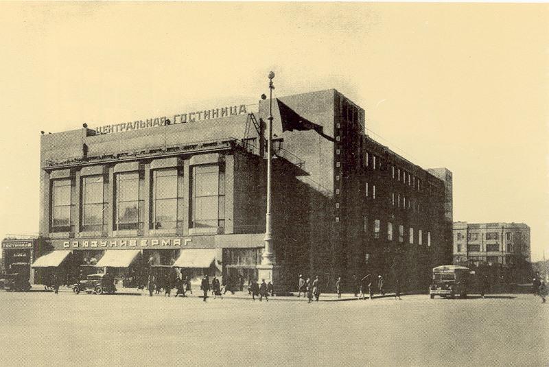 Красный проспект, 25 (1930-е)