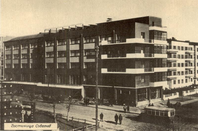 Красный проспект, 28 (1930-е)