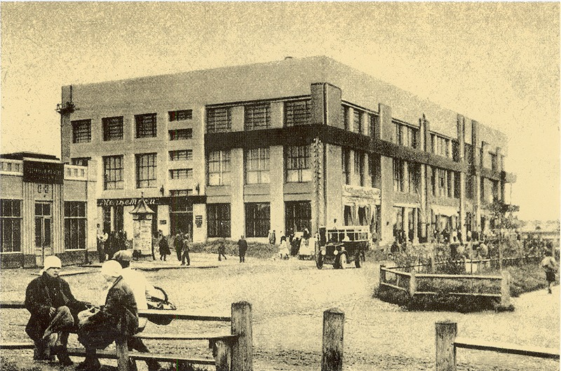 Красный проспект, 34 (1920-е)