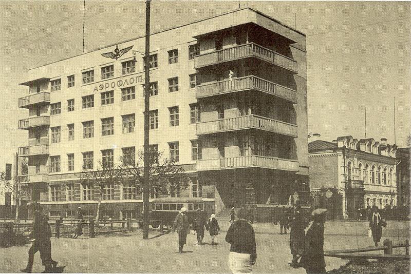 Красный проспект, 44 (1930-е)