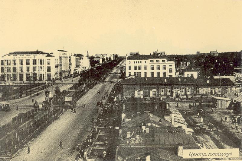 Красный проспект, 1920-е годы