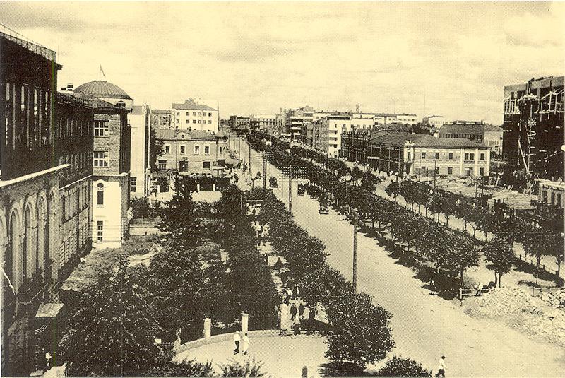 Красный проспект, 1931-34 гг.