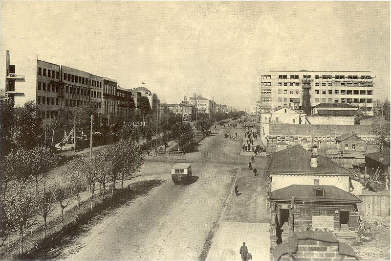 Красный проспект, 1931-34 гг