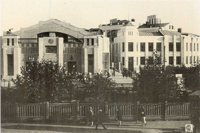Ленина, 7 (1920-е)