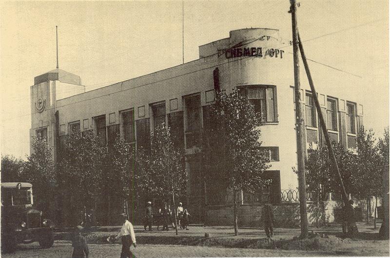 Ленина, 9 (1920-е)
