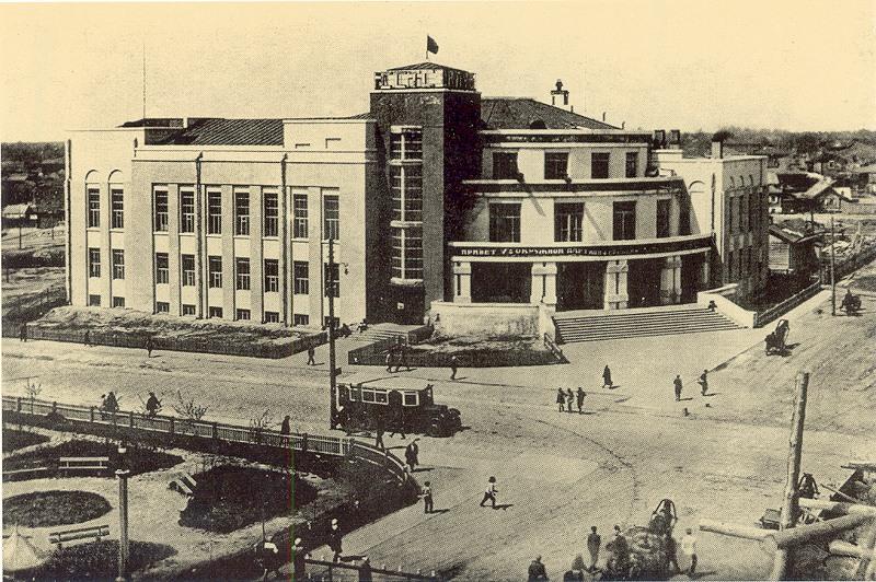 Ленина, 24 (1920-е)
