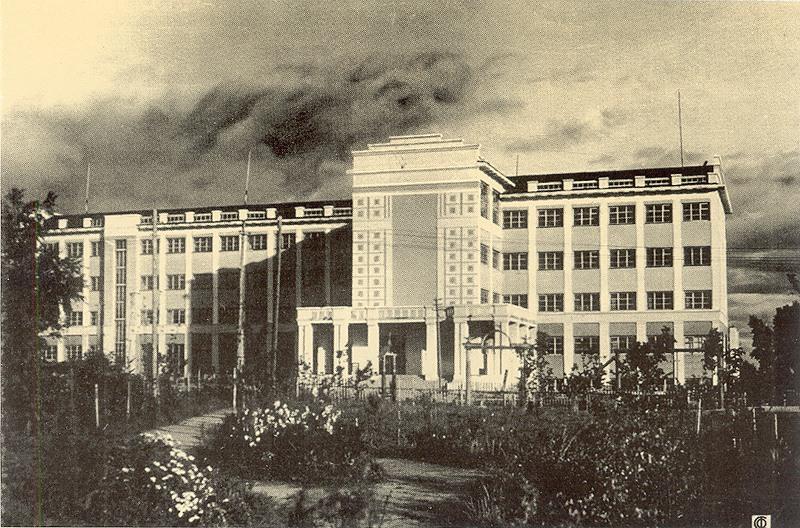 Ленинградская, 113 (1930-е)