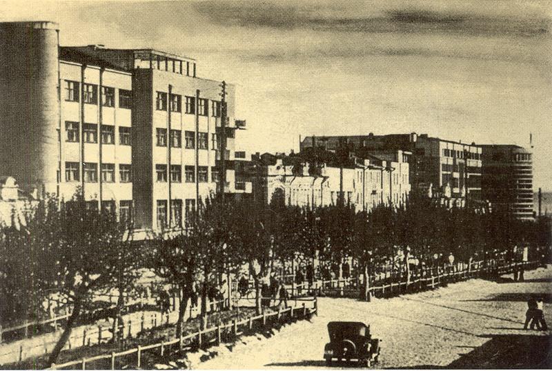 Пересечение Красный и Чаплыгина (1930-е)
